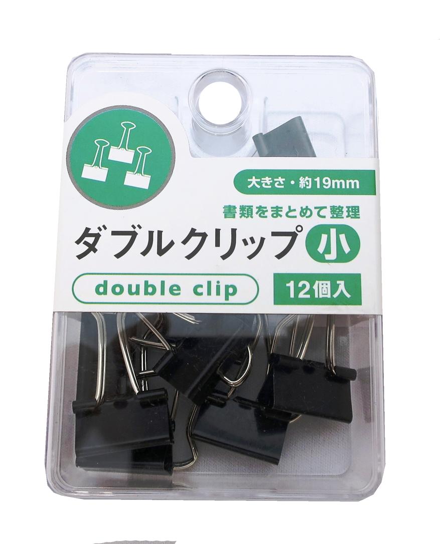 ダブルクリップ(小) 19mm(12個入り)