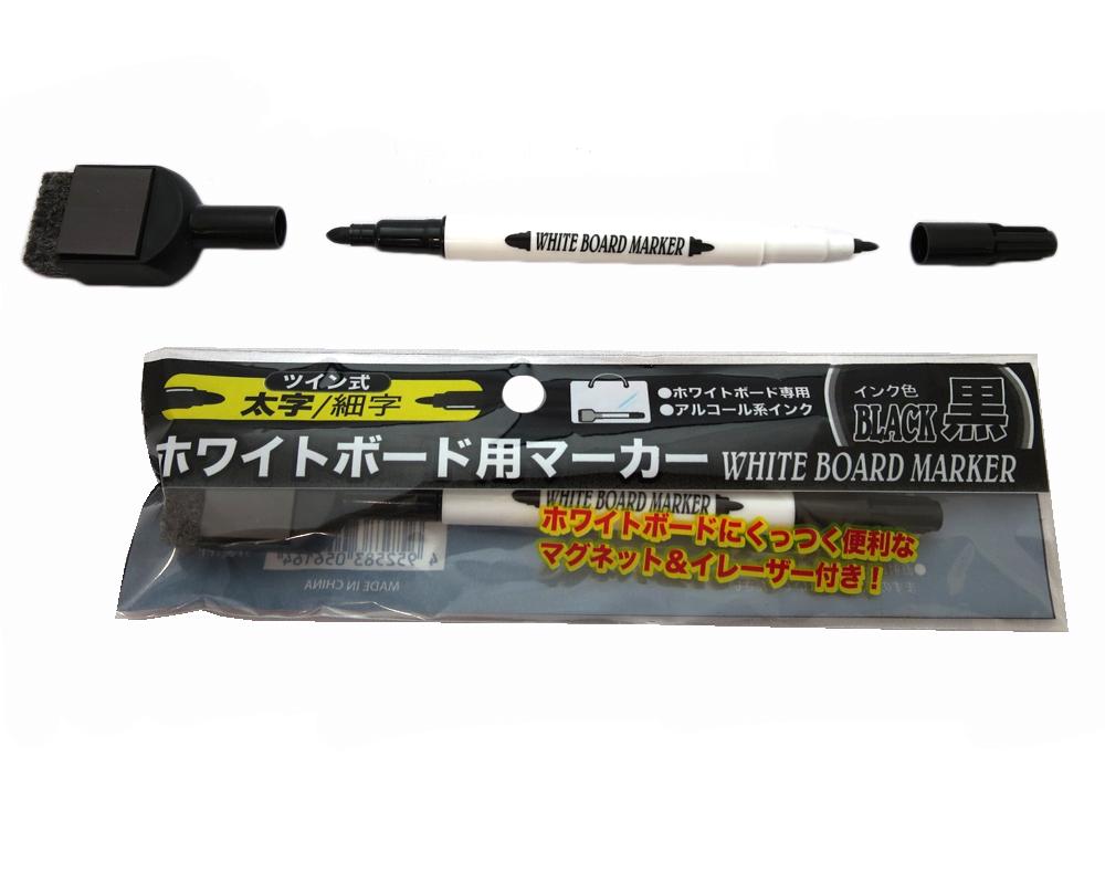 ツイン式ホワイトボード用マーカー黒