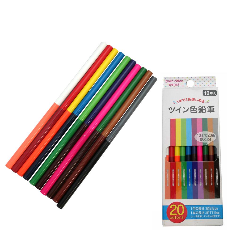 ツイン式色鉛筆10本入り
