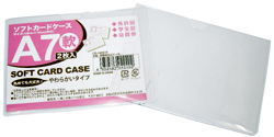 カードケース 軟質 A7 2枚入