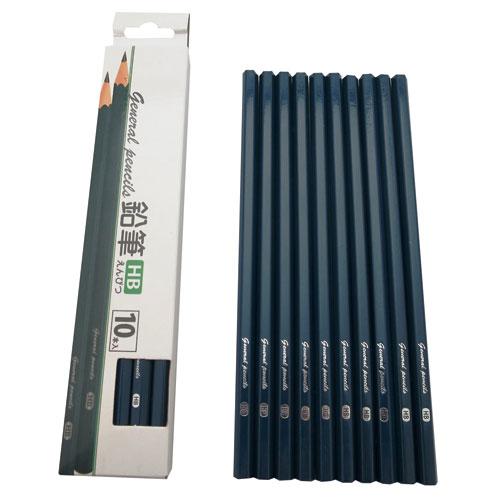鉛筆HB 10本入