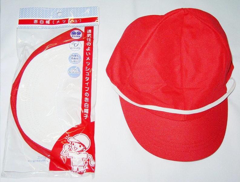 赤白帽メッシュ