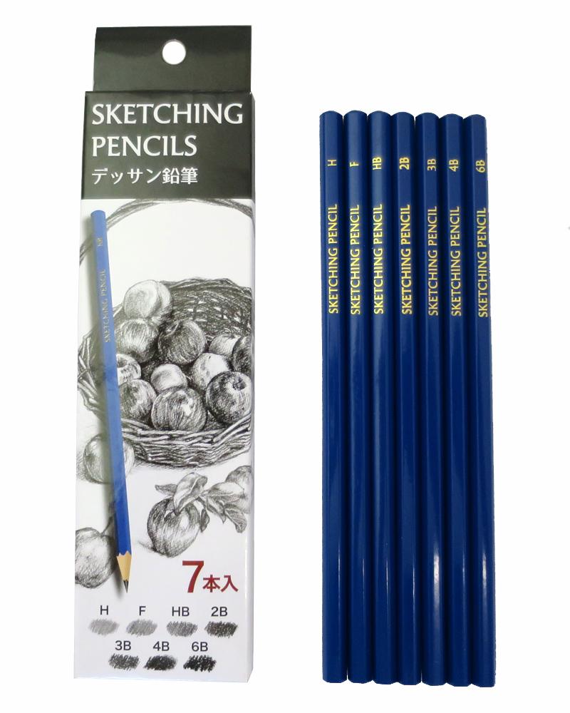 デッサン鉛筆7本組