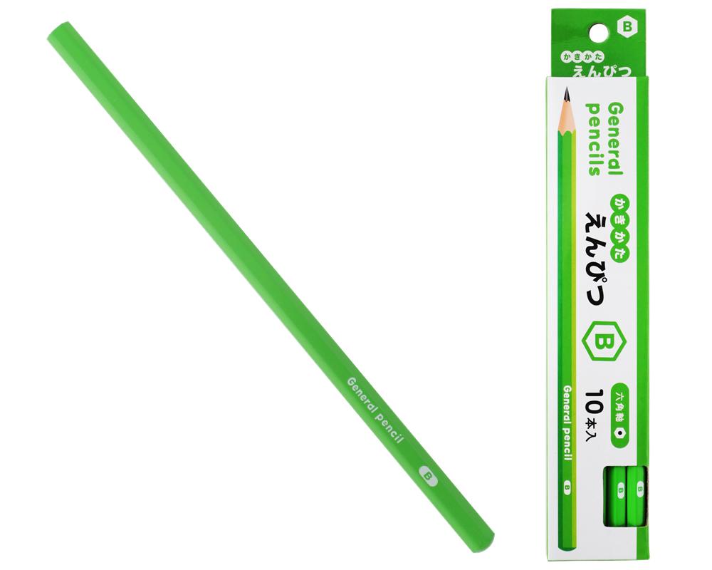 鉛筆B 10本入