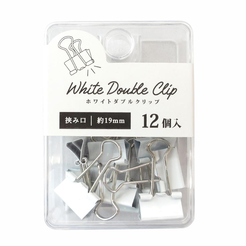 ホワイトダブルクリップ 19mm 12P