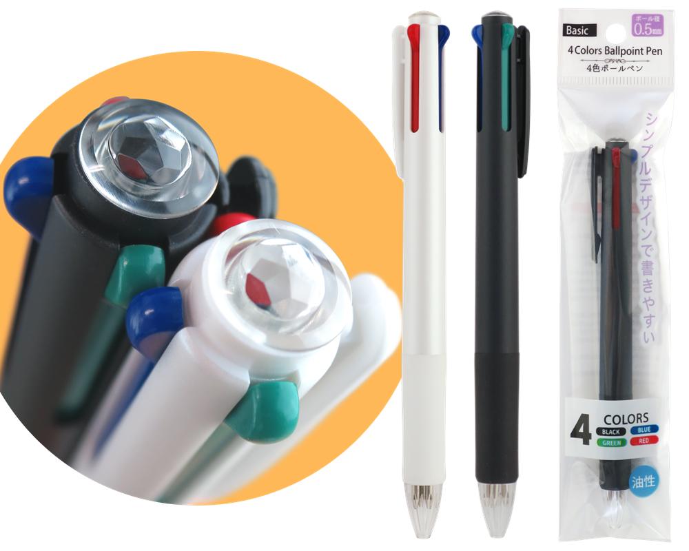 4色ボールペンBasic0.5mm