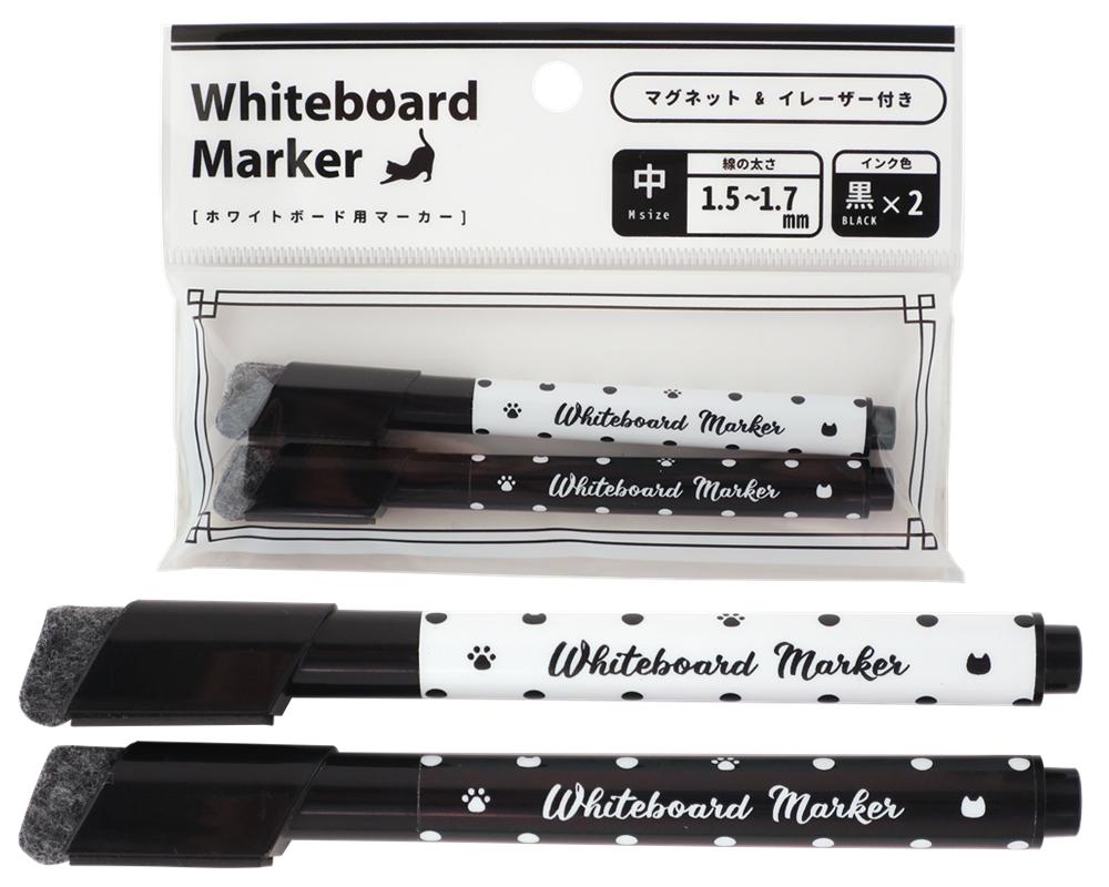 ホワイトボード用マーカー(中)黒2P